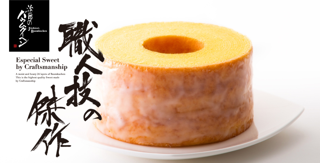 jiichiro-cafe7
