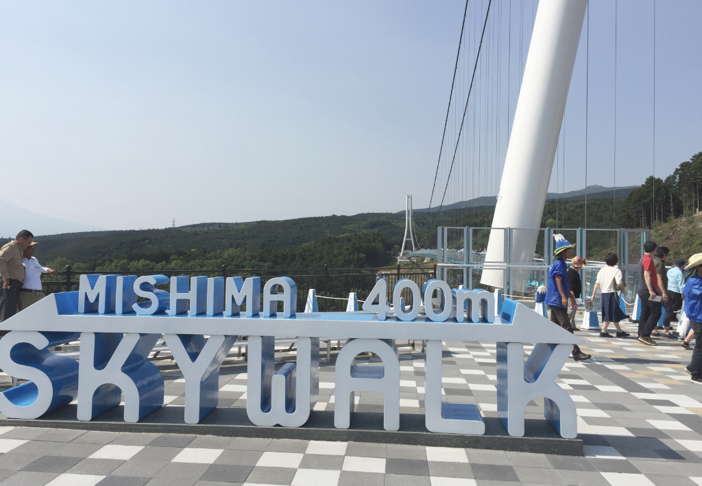 skywalk2
