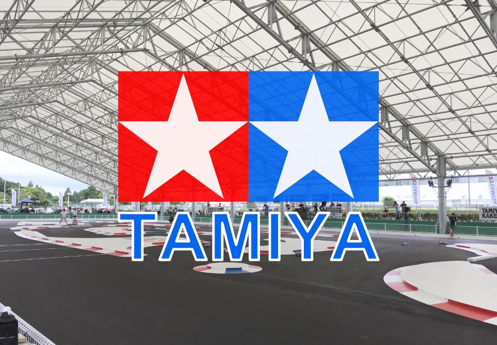 tamiya-kakegawa