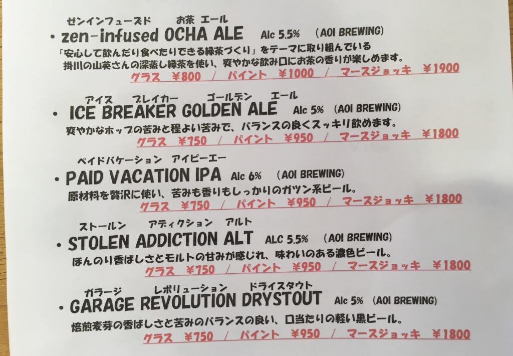 beer-garage4