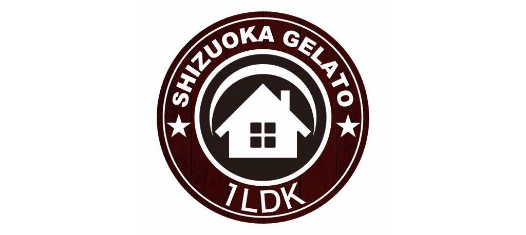 静岡ジェラートのロゴ