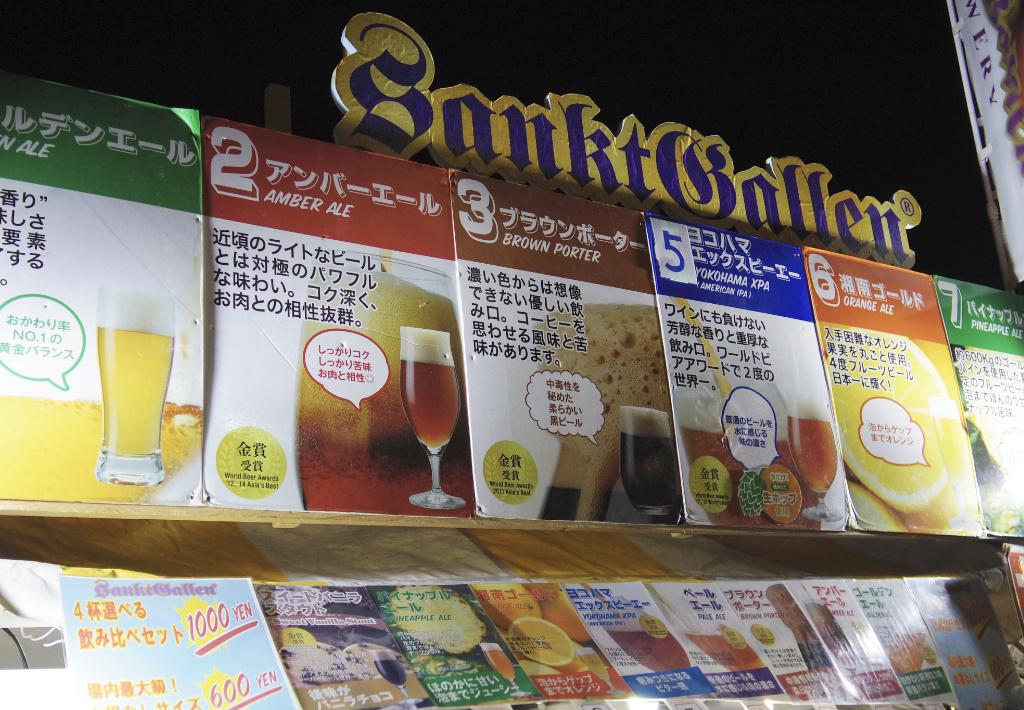 craft-beer-festival17