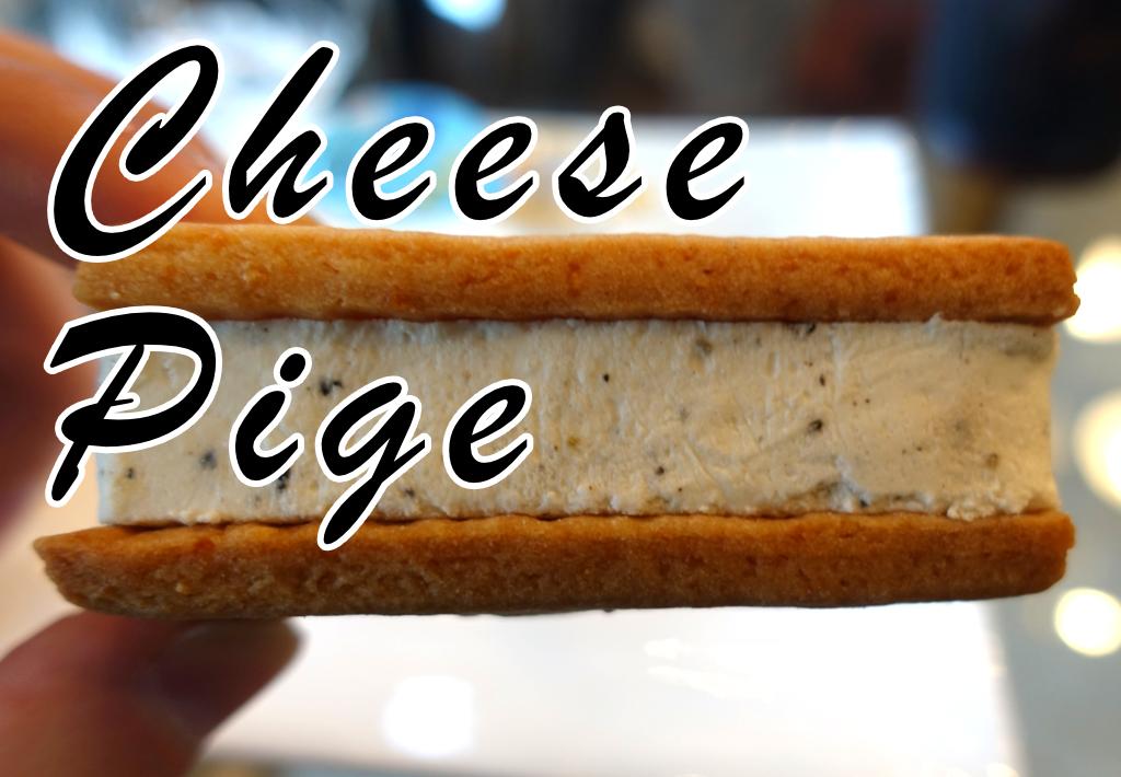 【チーズピゲ】焼津発!テレビで話題のクッキーチーズサンドは売り切れ御免の大人気商品!