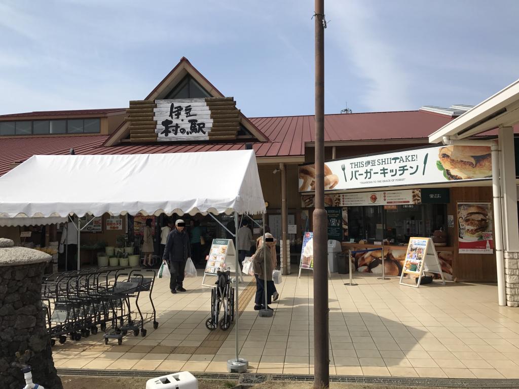 伊豆村の駅の様子