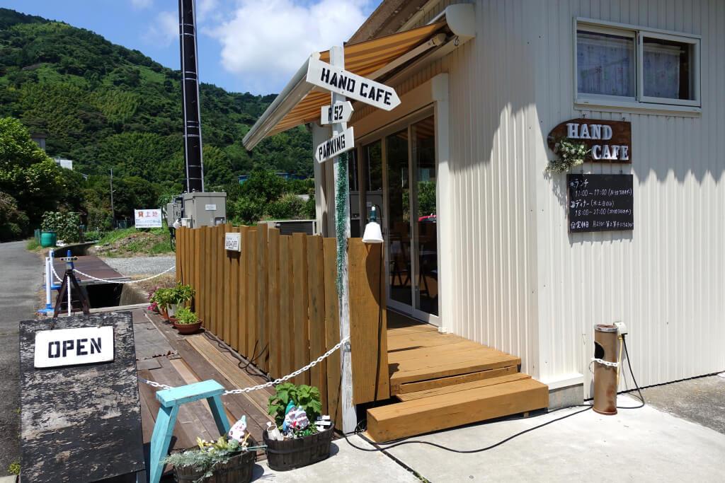 HAND CAFE(ハンドカフェ)