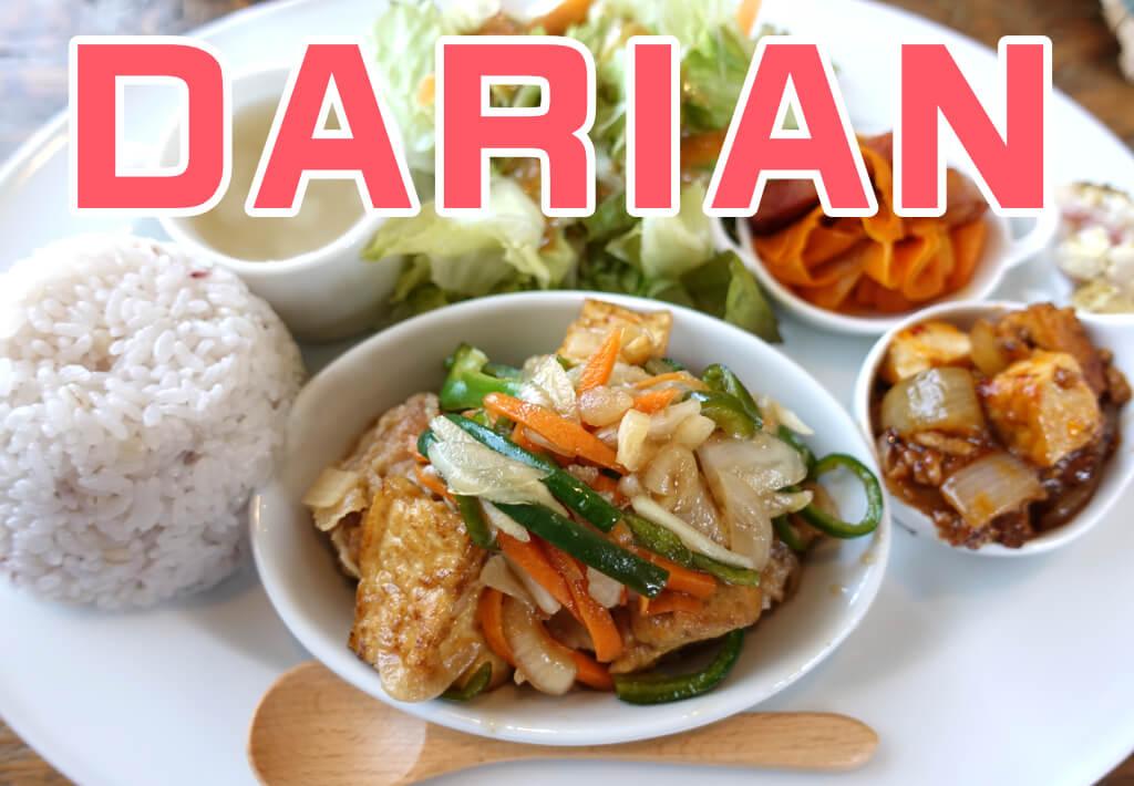 【DARIAN(ダリアン)】コスパ最大級!清水のボリューム満点カフェランチに歓喜!