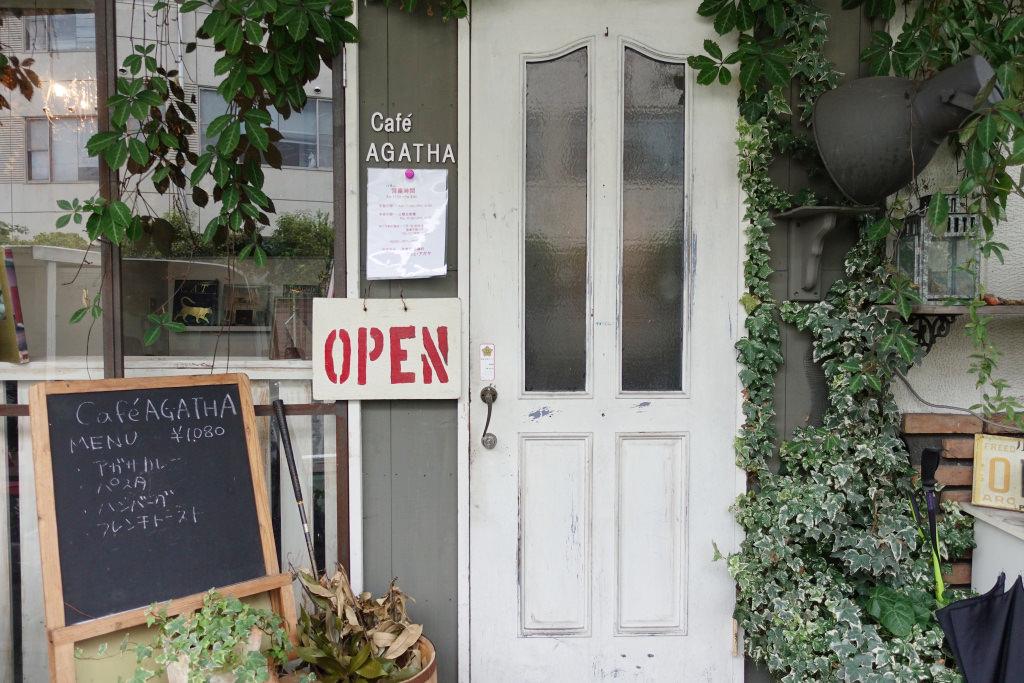 カフェアガサの玄関