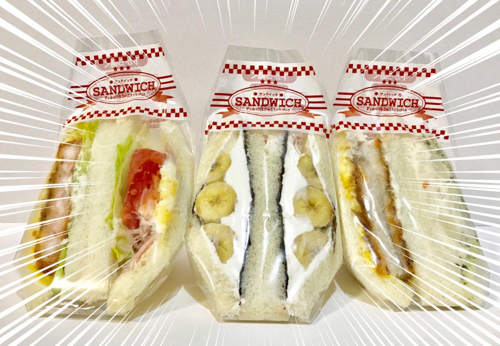 【アサイッチ】朝一から買える静岡で人気のサンドイッチ専門店!