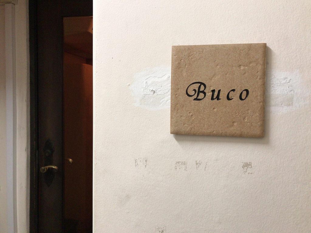 Buco(ブーコ)の入口