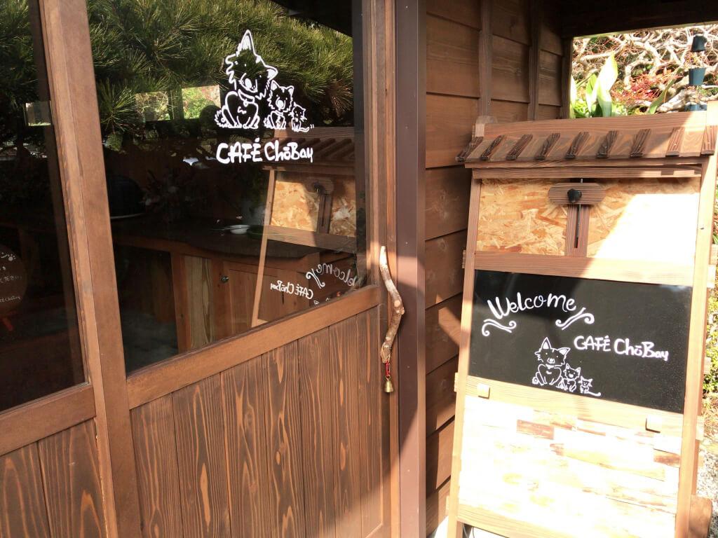 CAFE長兵衛の入口