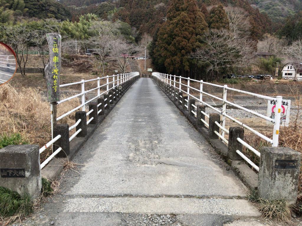 「ゆるびく村」手前の橋