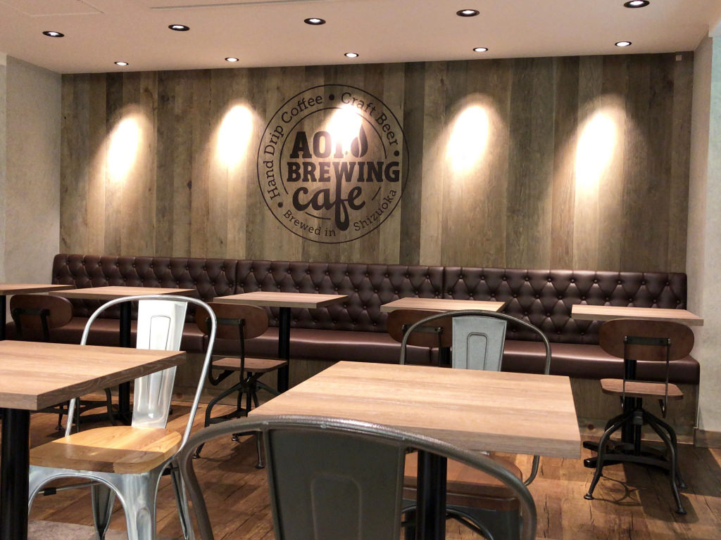 AOI BREWING Cafeの店内