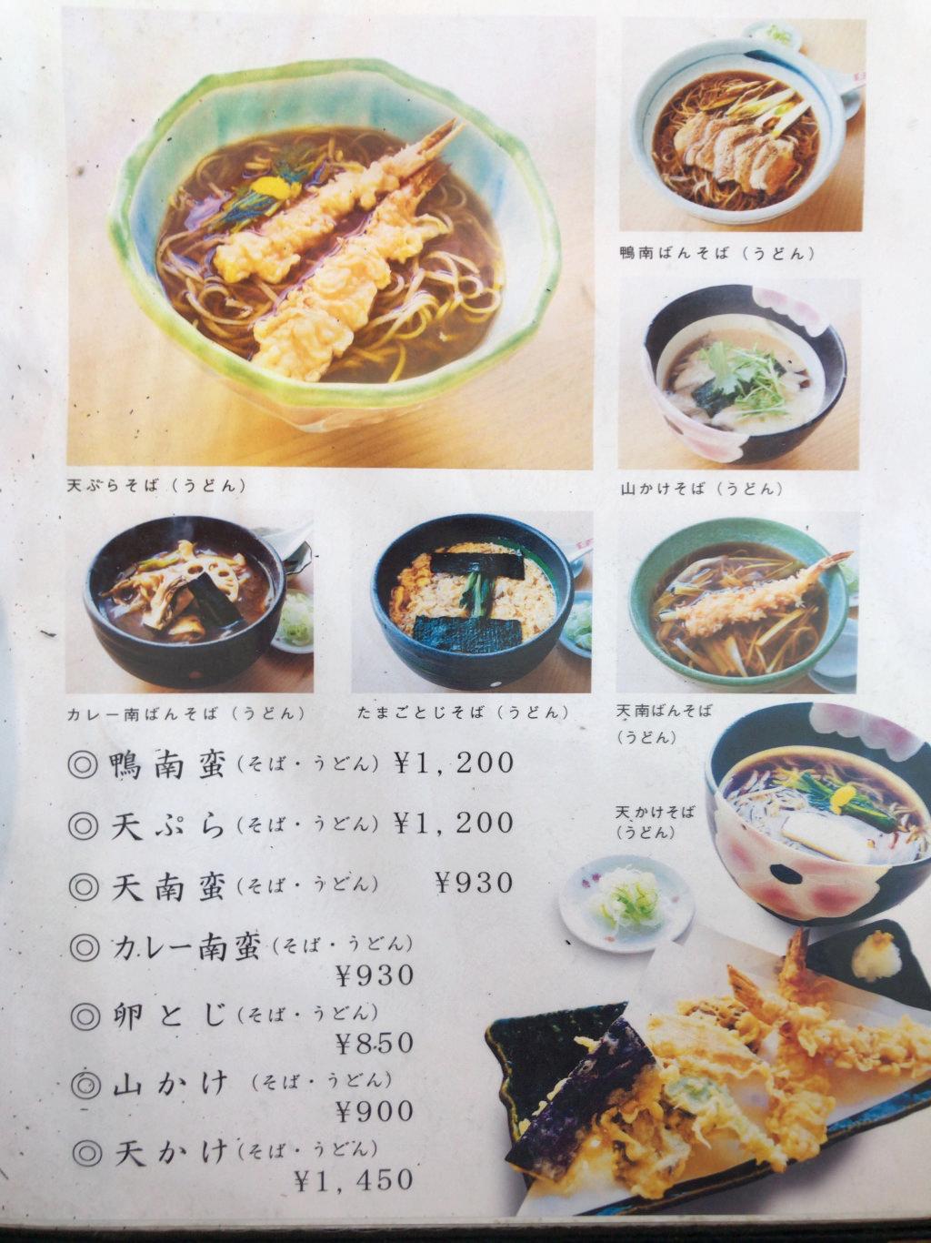温かい蕎麦