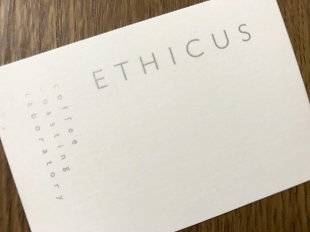 「エートス」のショップカード