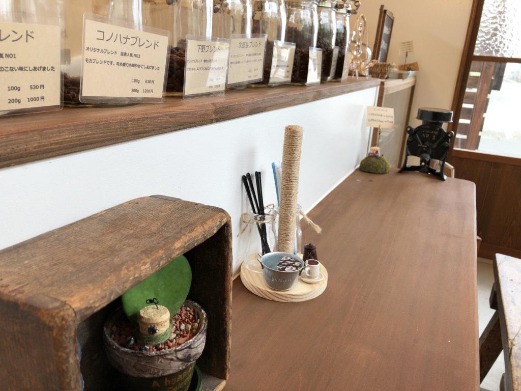 「ハルコーヒー(haru_coffee)」の店内