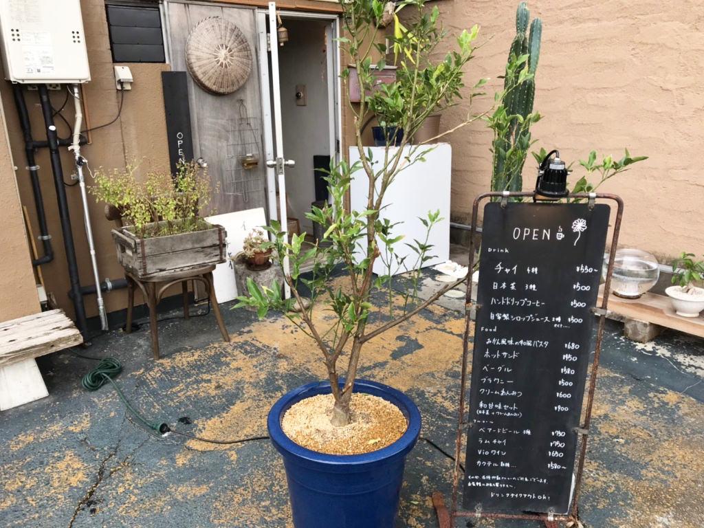 雨降り(amefuri)の外観