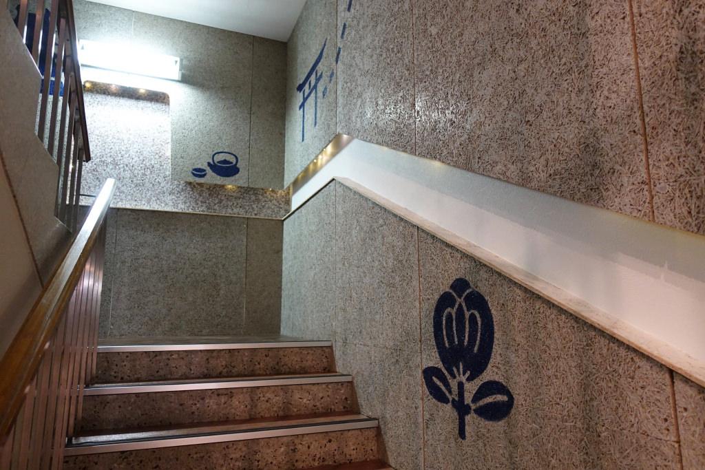 CO-YA(コウヤ)の階段