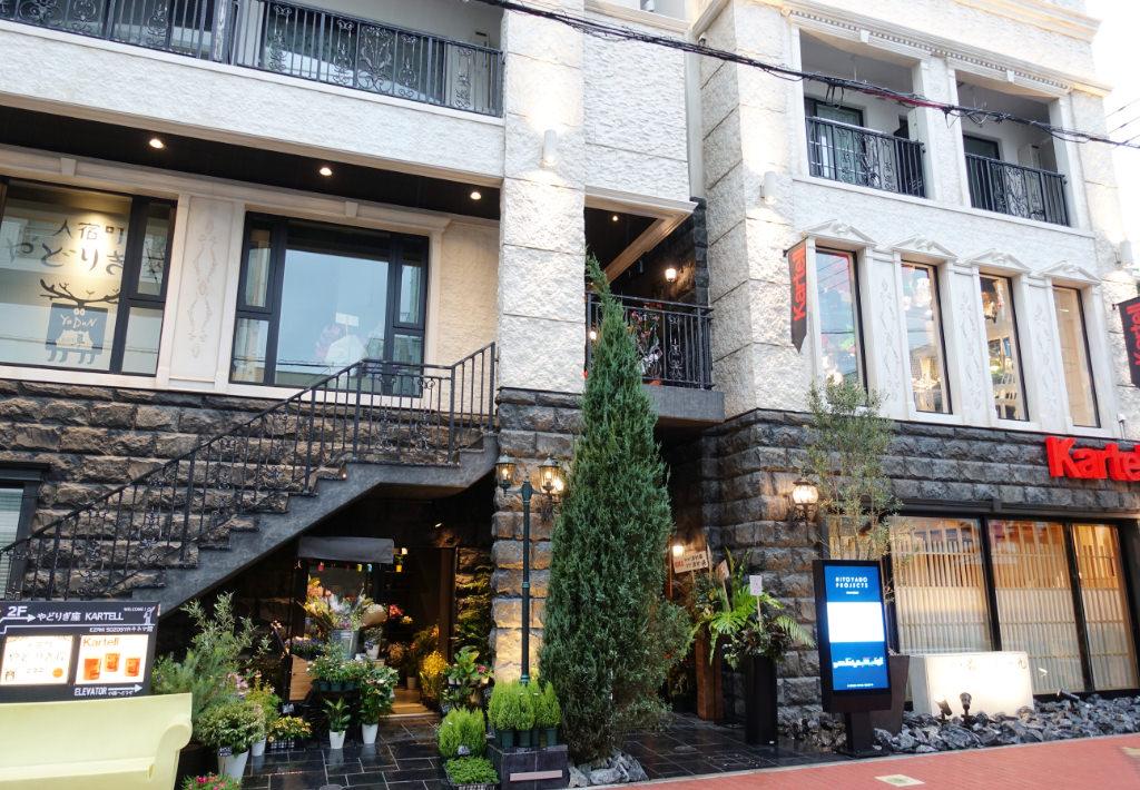 【キネマ館】静岡・人宿町に小劇場や飲食店が次々オープン!