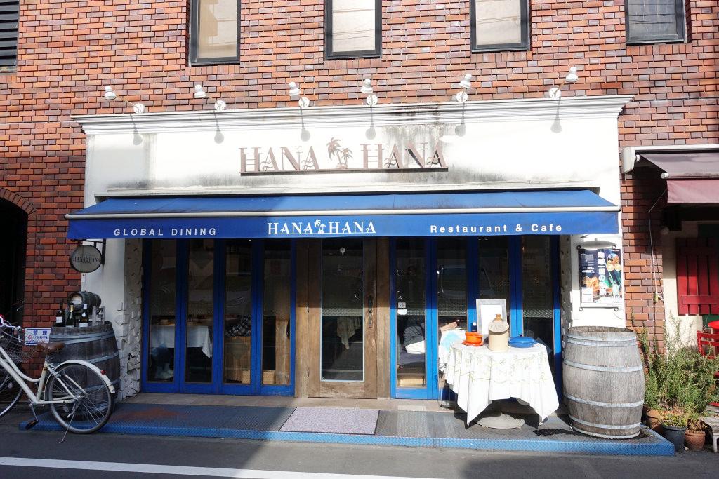HANA HANA(ハナハナ)の外観