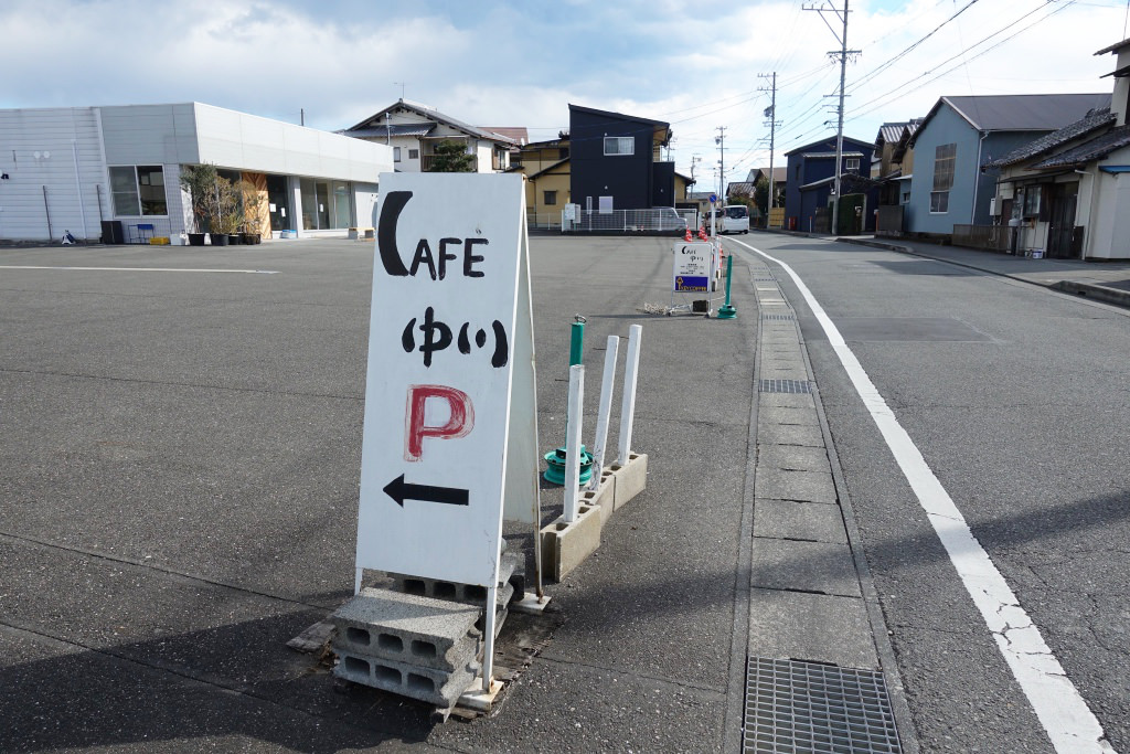 CAFE中川の看板