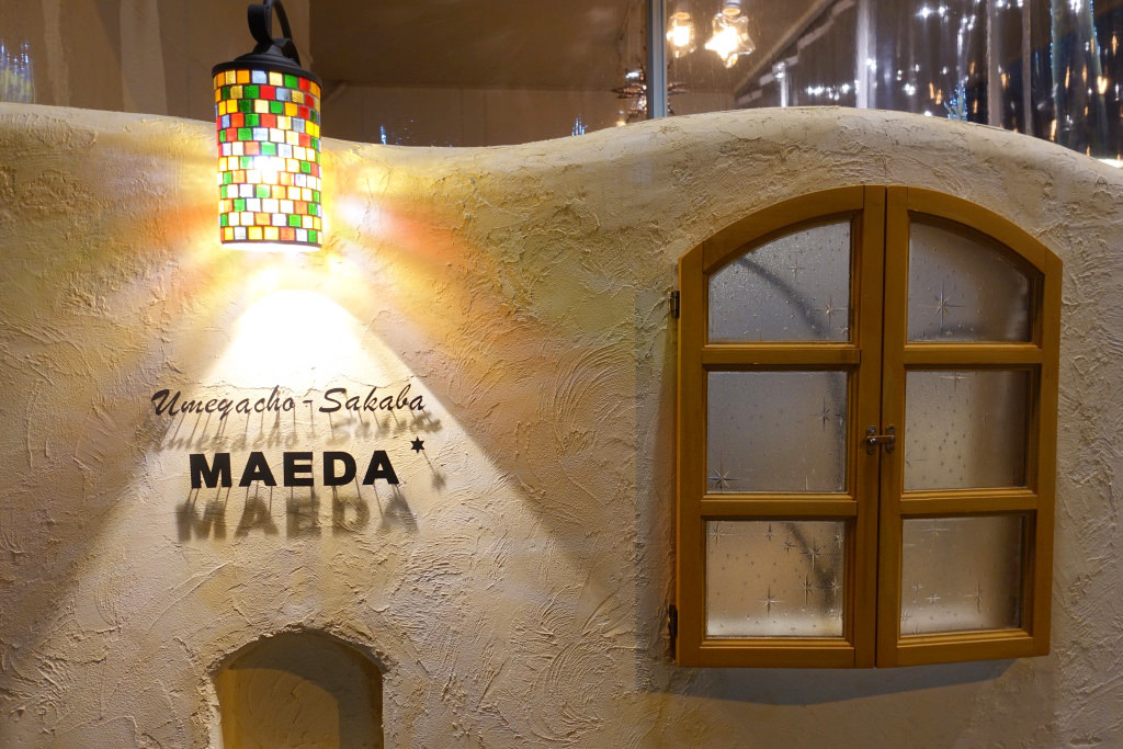 MAEDA(マエダ)の外観