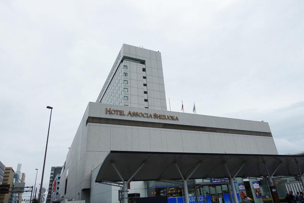 ホテルアソシア静岡の外観