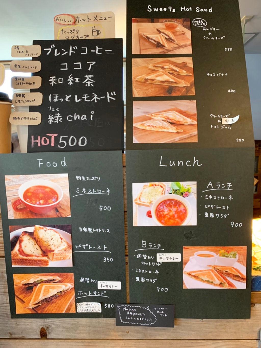 川村農園カフェのフードメニュー