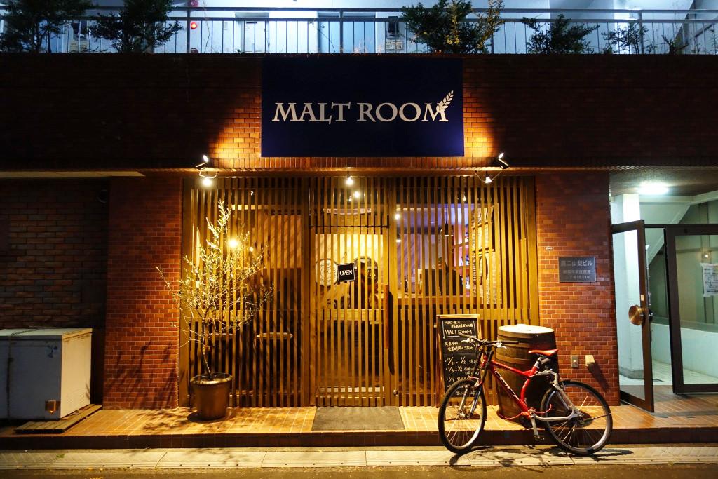 MALT ROOM(モルトルーム)の外観