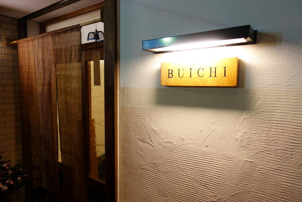 BUICHIの看板
