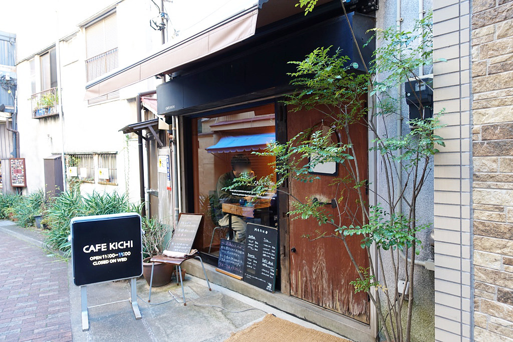 CAFE KICHIの外観