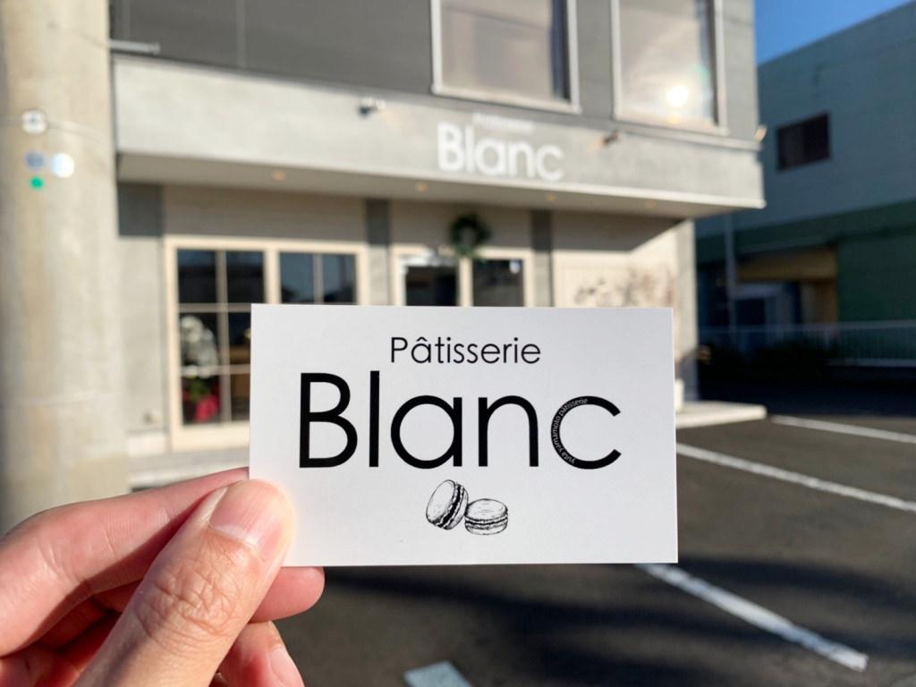 Blancのショップカード