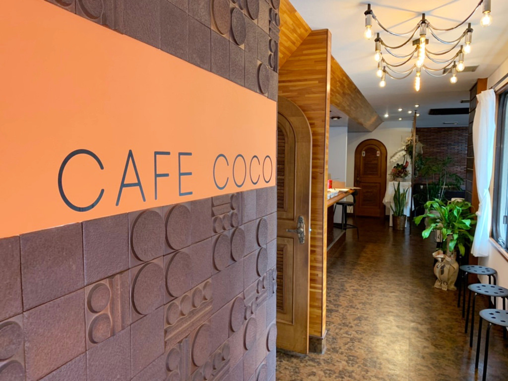 「CAFE COCO」の店内