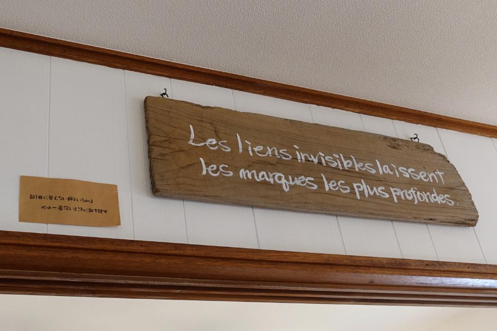 フランス語の文章