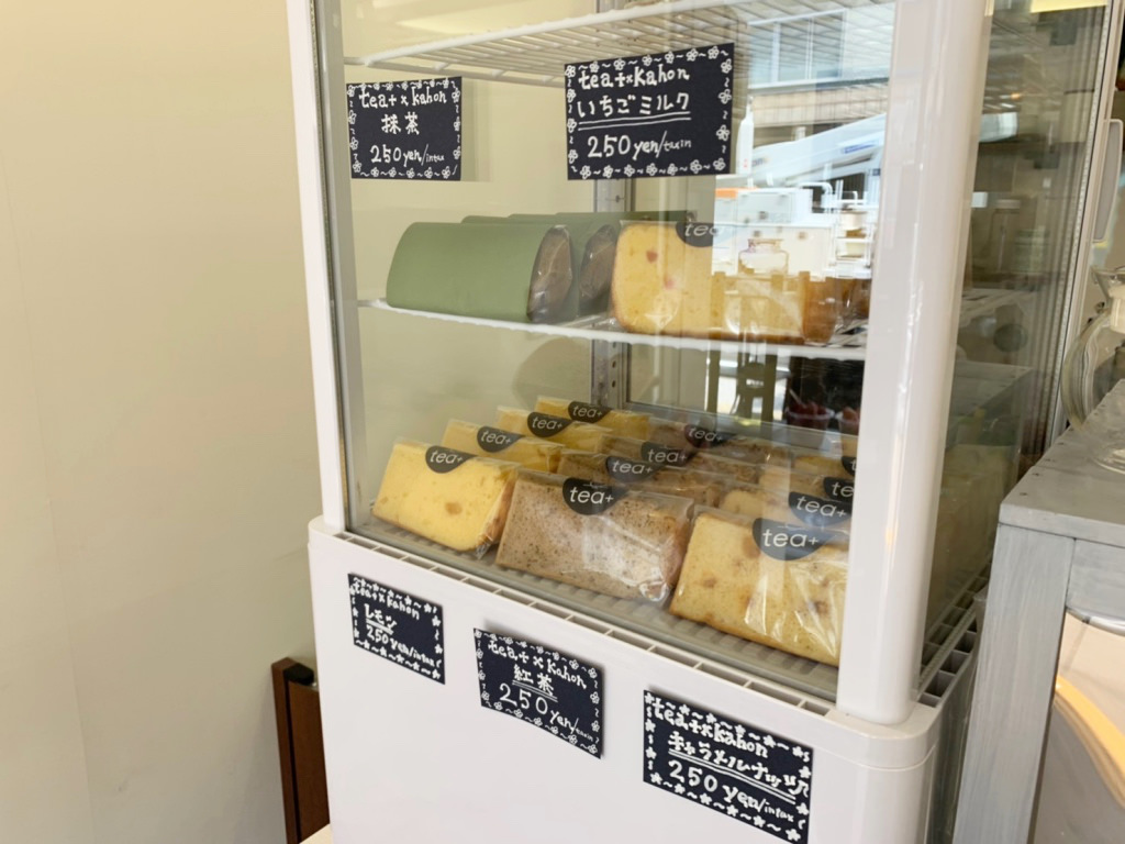 kahon静岡店のシフォンケーキ