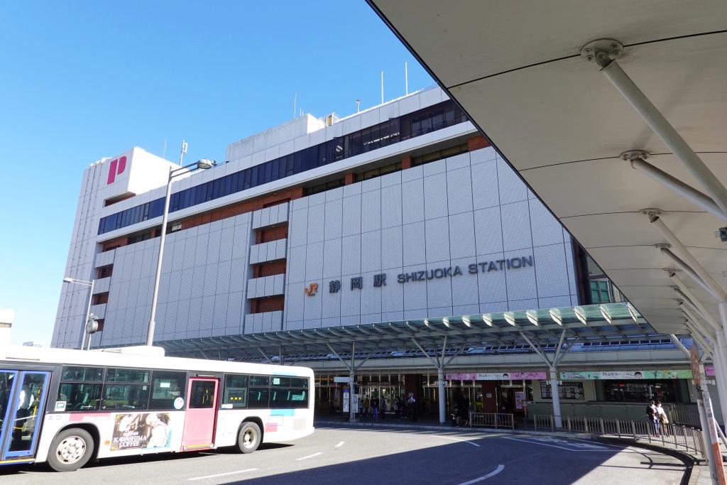 静岡駅の外観