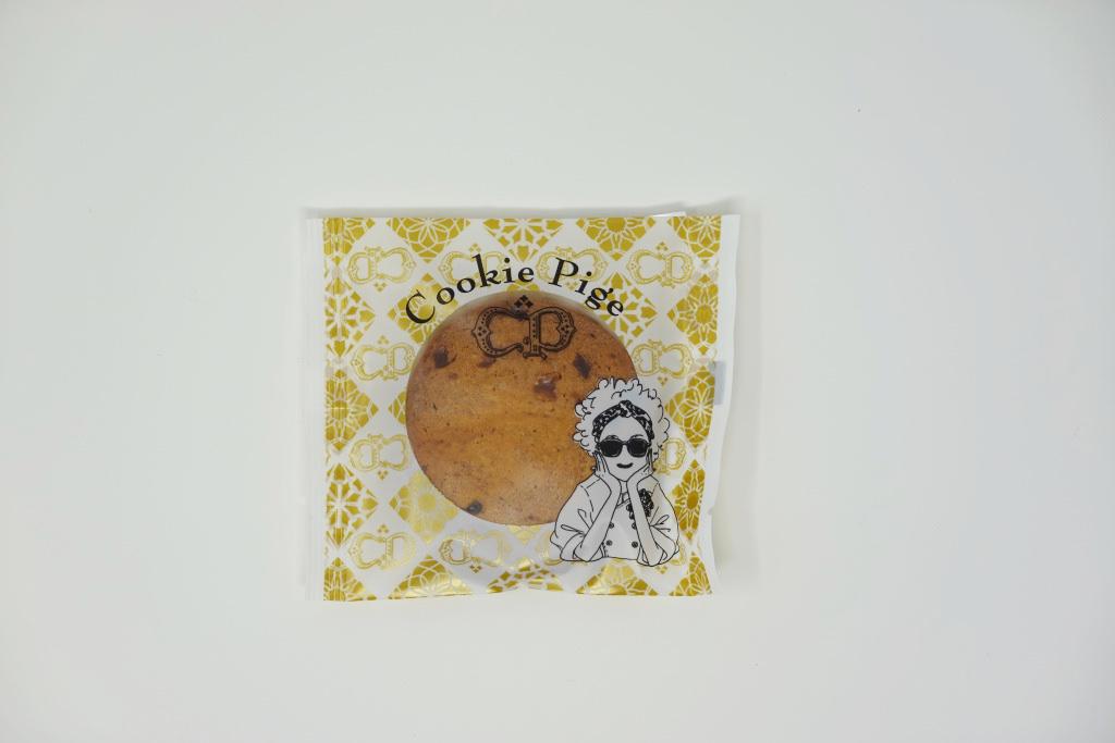 クッキーピゲのパッケージ