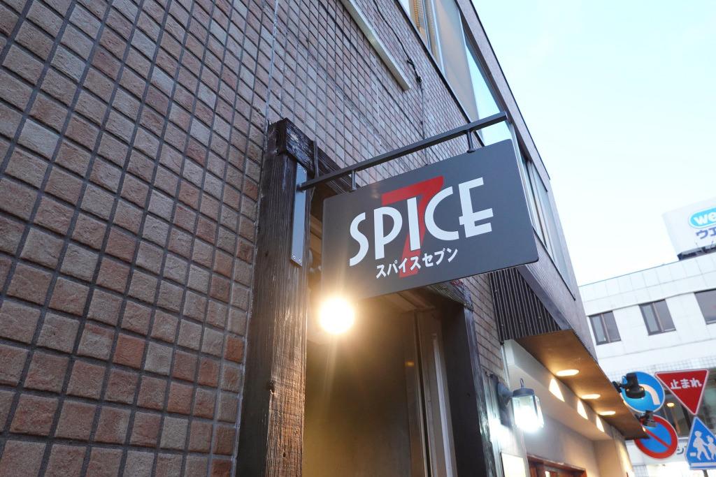 SPICE7の外観
